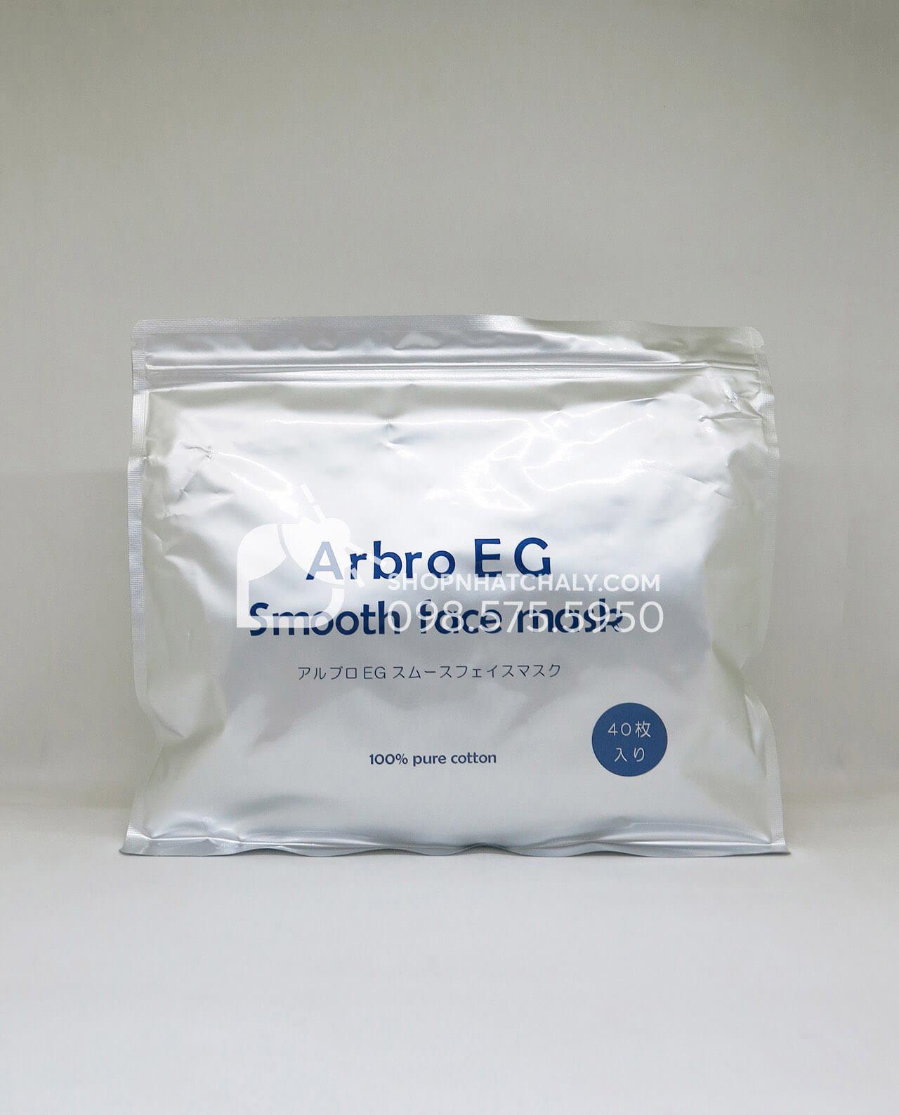 Mặt nạ chống lão hoá Arbro EG Smooth Face Mask