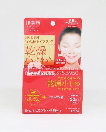 Mặt nạ chống nhăn vùng mắt Kracie Hadabisei Nhật 60 miếng