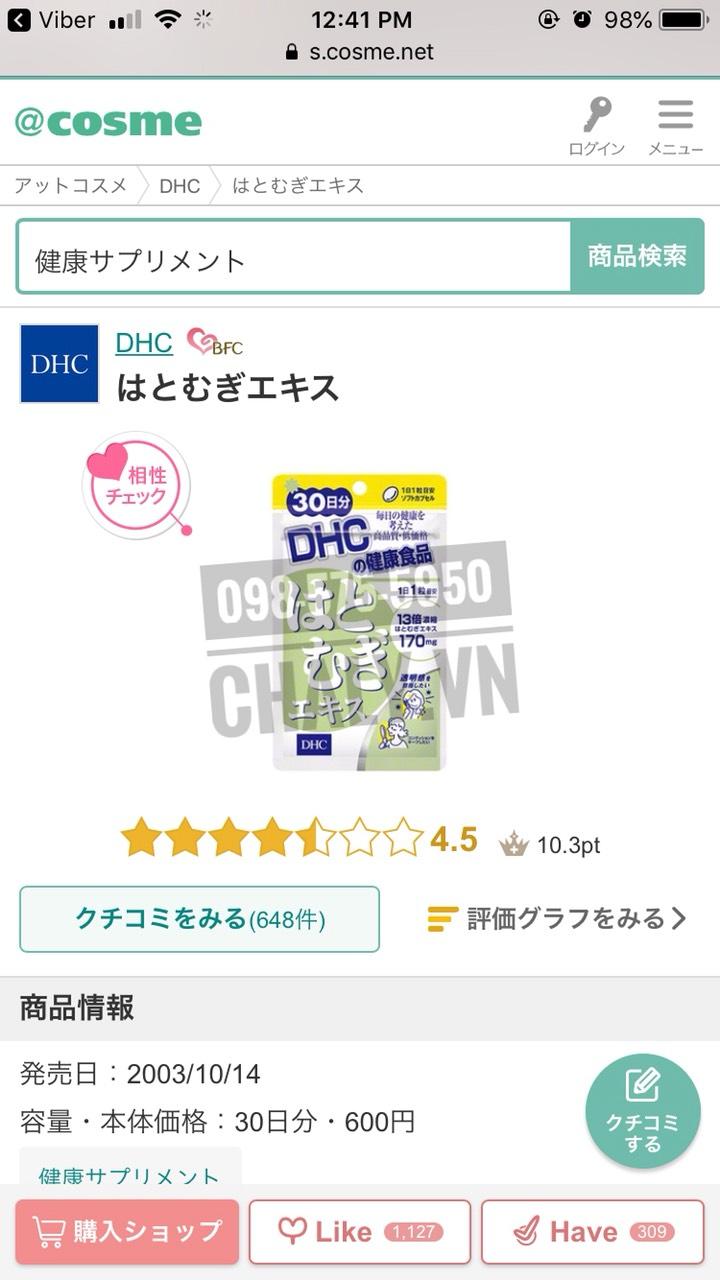 Review viên uống trắng da DHC trắng da 20 ngày 30 ngày trên Cosme Nhật