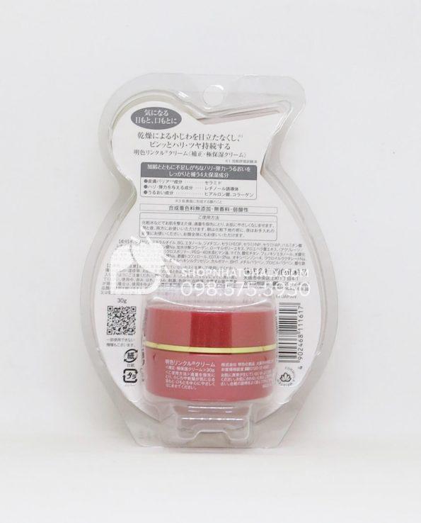 Kem đặc trị xoá nếp nhăn Meishoku Wrinkle Moist Cream Nhật Bản - thông tin sản phẩm
