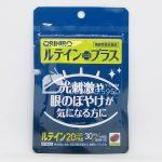 Thuốc bổ mắt Lutein Orihiro Nhật Bản