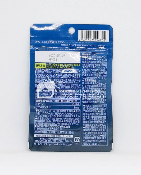 Thuốc bổ mắt Lutein Orihiro Nhật Bản - thông tin sản phẩm