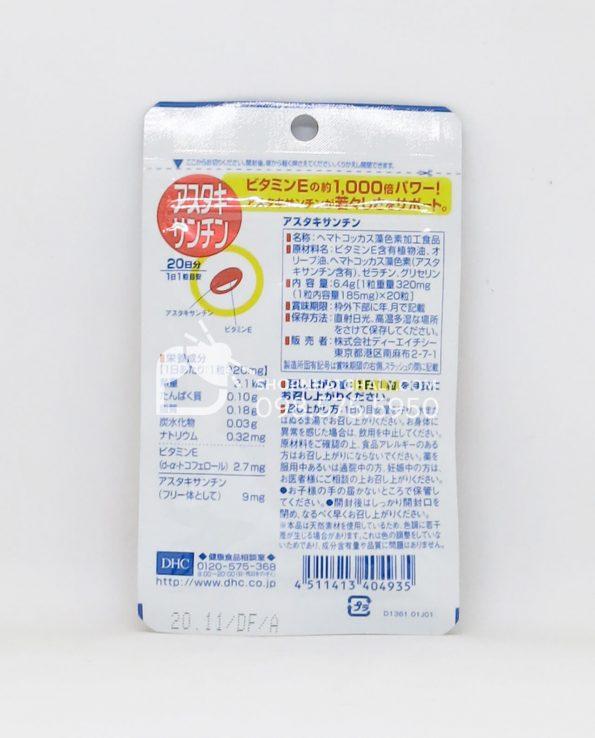 Viên uống Astaxanthin chống lão hoá DHC Nhật Bản - thông tin sản phẩm