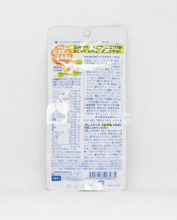 Vitamin tổng hợp cho người lớn DHC Nhật Bản - thông tin sản phẩm
