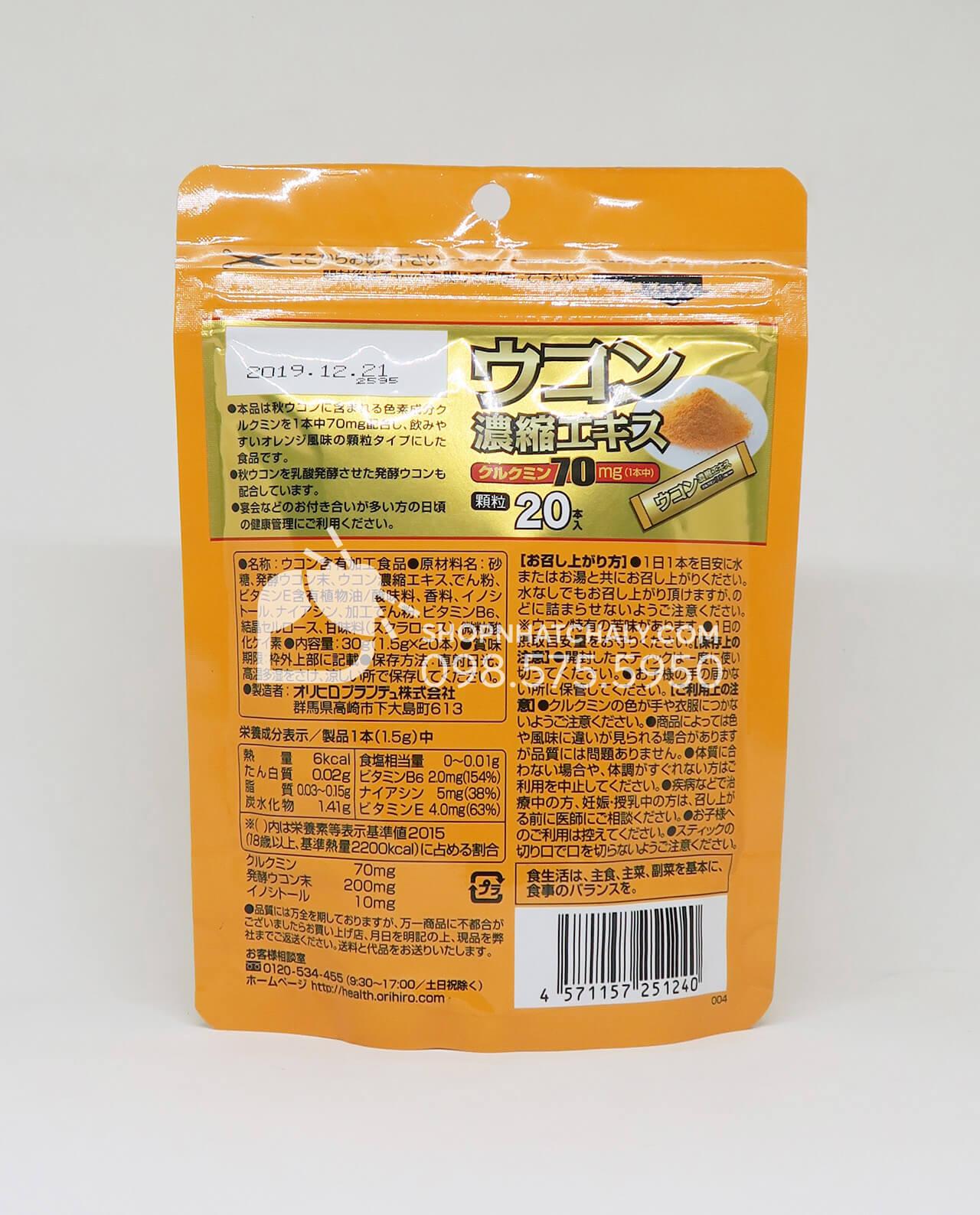 Bột nghệ giải rượu UKON giải độc gan Orihiro túi 20 gói date mới nhất đến tháng 12/2019. Bột nghệ UKON Orihiro Nhật Bản giúp thanh lọc cơ thể, thải độc gan hiệu quả. Sản phẩm nhập trực tiếp từ Nhật, mã vạch, code và bill mua hàng đầy đủ