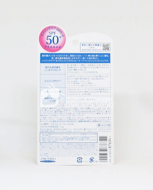 Kem chống nắng cho da lão hoá Shiseido Senka UV Essence Nhật Bản - thông tin sản phẩm