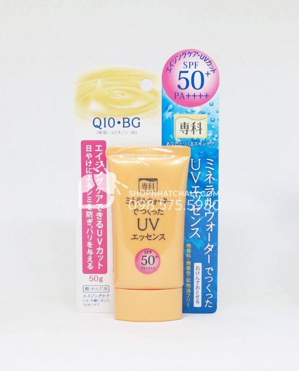 Kem chống nắng cho da lão hoá Shiseido Senka UV Essence Nhật Bản