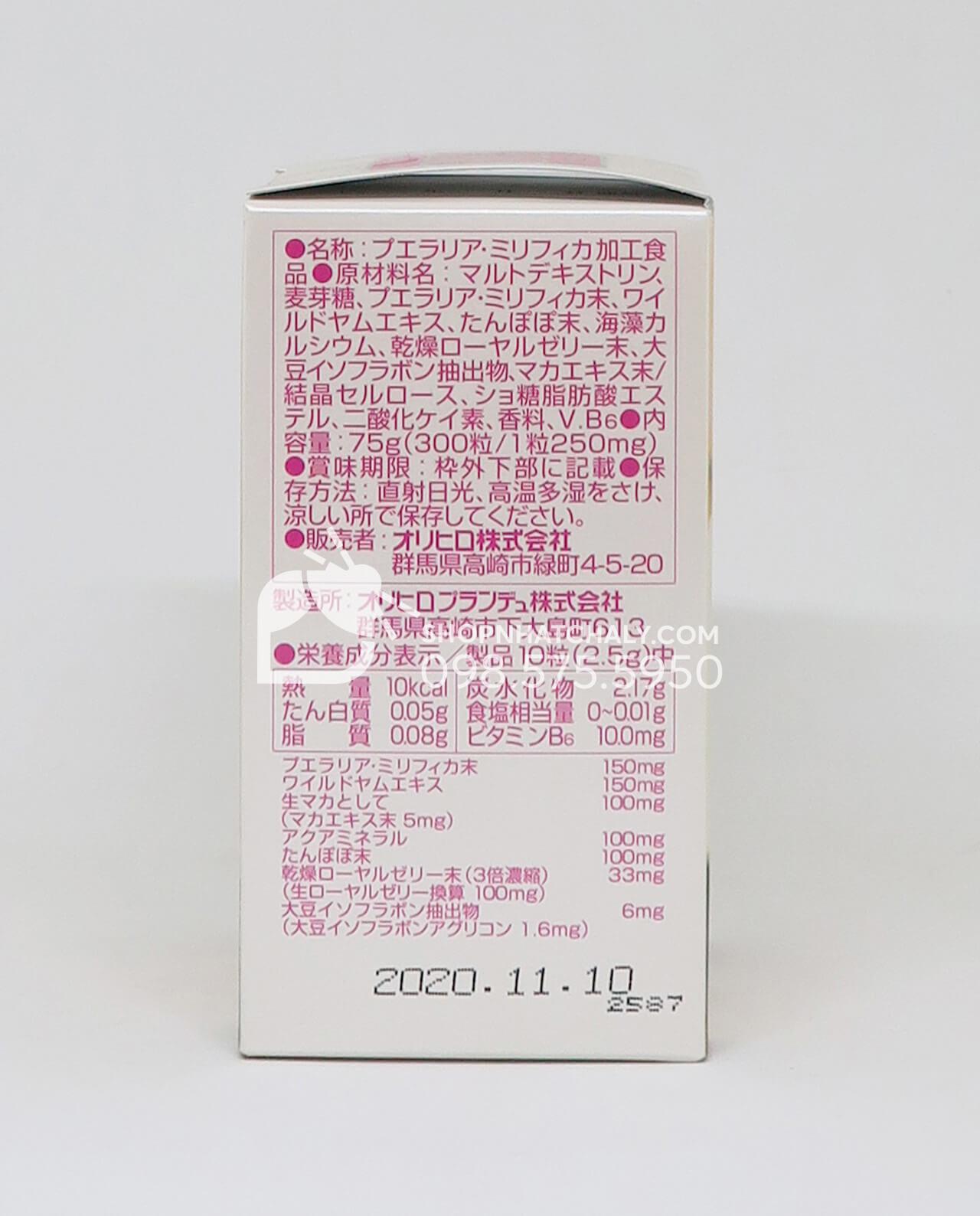 Thuốc nở ngực BBB Orihiro Best Body Beauty tăng kích thước vòng 1 date mới nhất đến 2020