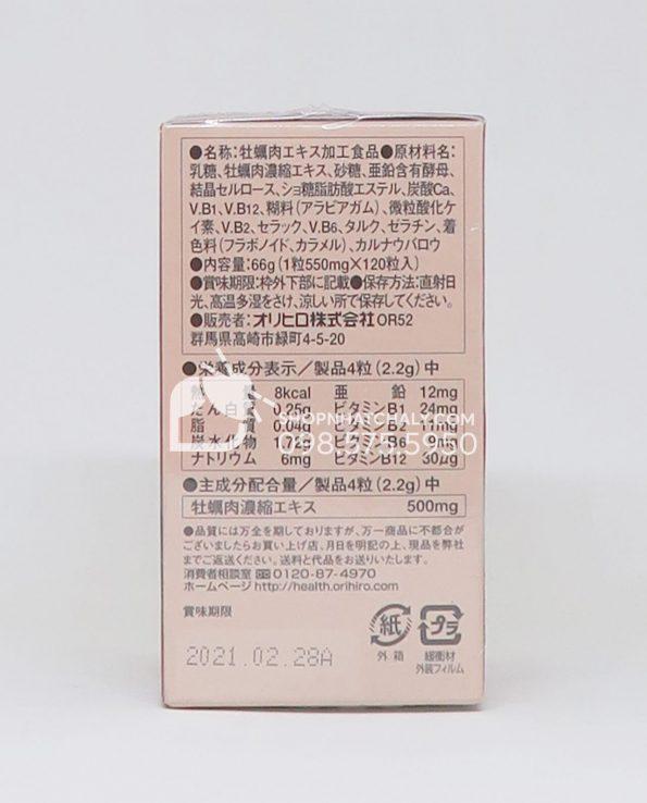Tinh chất hàu tươi Orihiro Nhật Bản thải độc gan bổ dương date mới nhất đến 2021