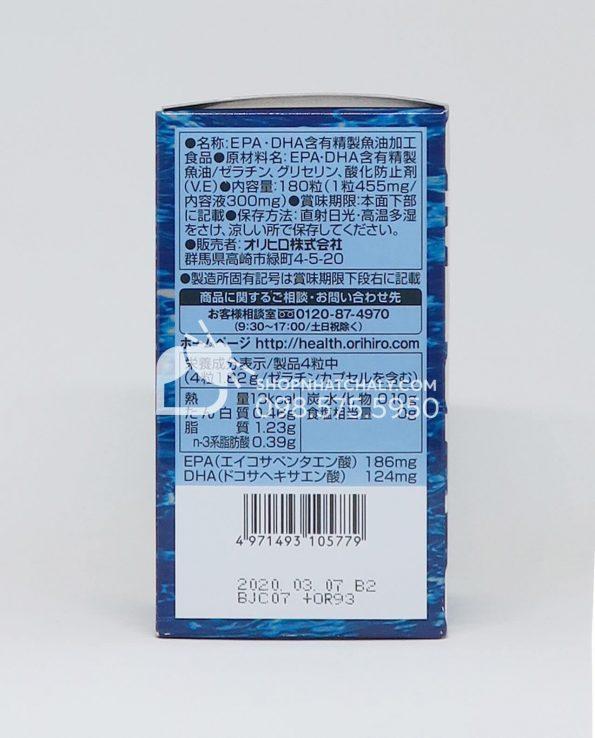 Viên dầu cá Omega 3 Orihiro Nhật Bản hộp 180 date mới nhất đến 2020