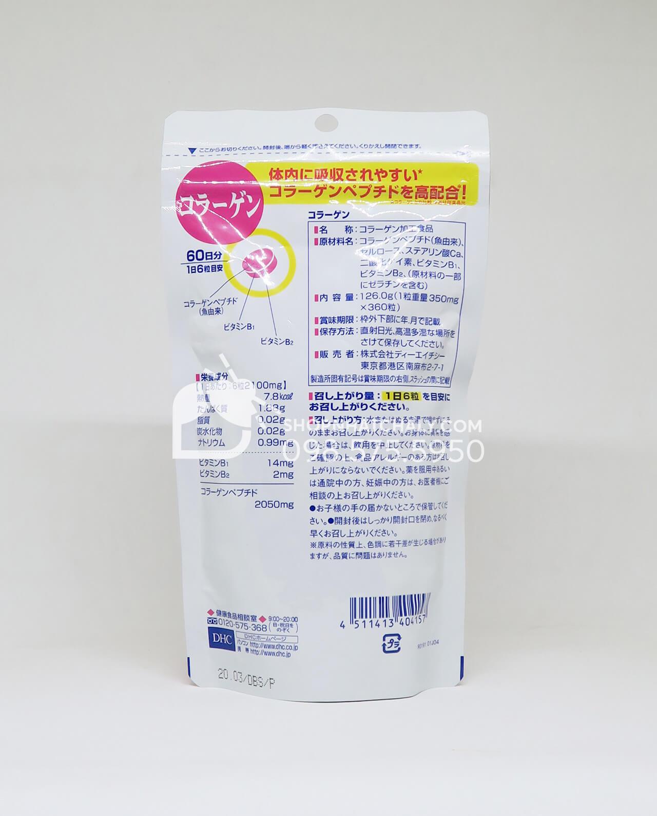 Viên uống Collagen DHC Nhật Bản túi 360 viên date mới nhất đến tháng 3/2020