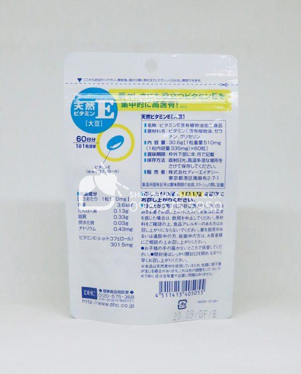 Viên uống Vitamin E DHC của Nhật Bản date mới nhất đến tháng 9/2020