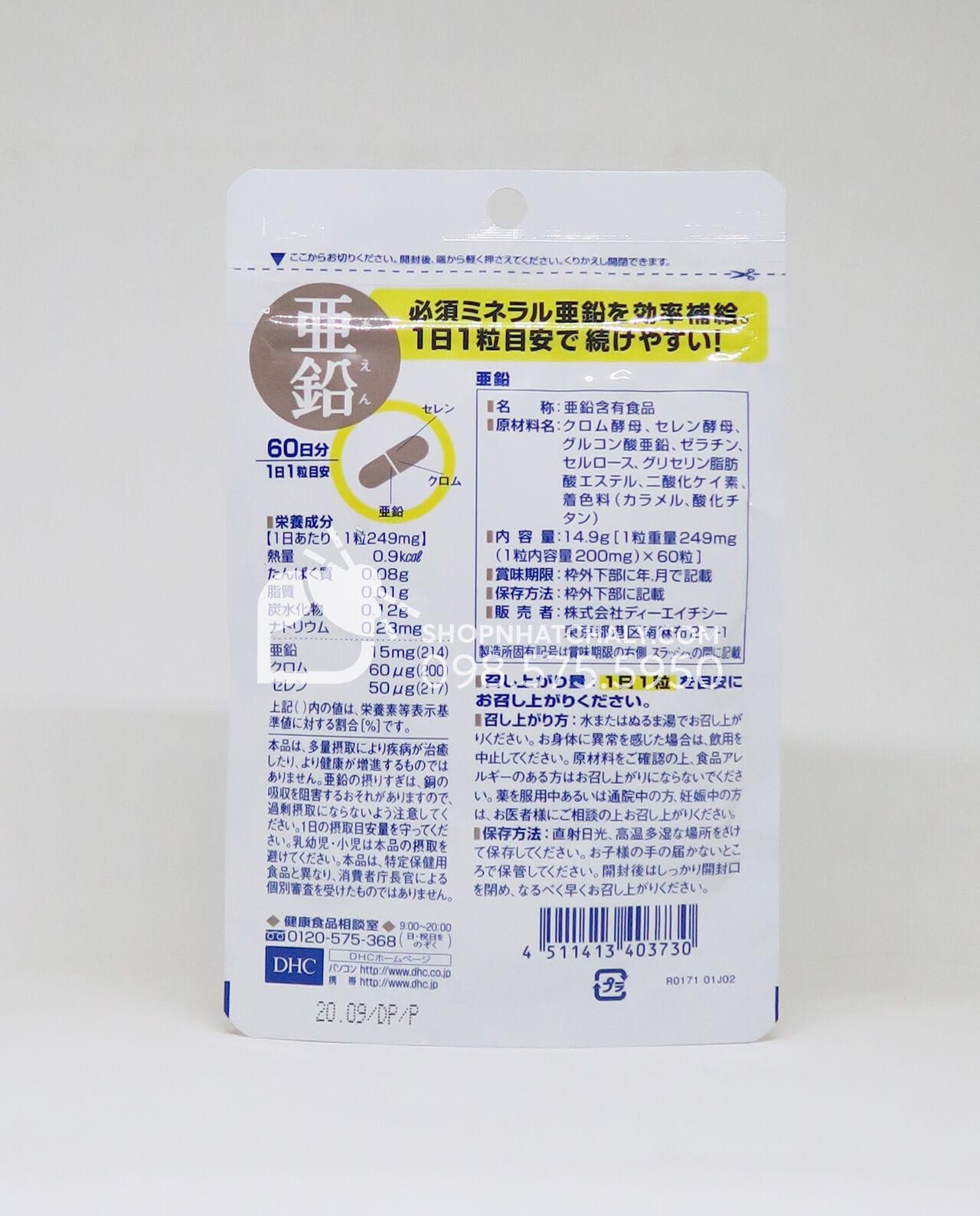 Viên uống bổ sung kẽm DHC Nhật Bản date mới nhất đến 2020
