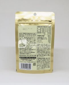 Thông tin về nhà sản xuất, hạn sử dụng, thành phần, cách dùng,... đều được in đầy đủ sau mỗi túi Thuốc bổ gan của Nhật Bản Orihiro 120 viên