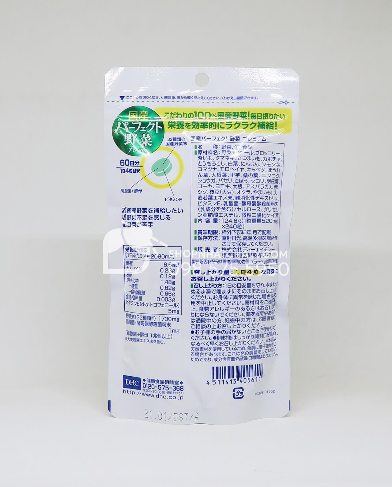 Viên uống rau củ DHC Nhật Bản date mới nhất đến tháng 1/2021