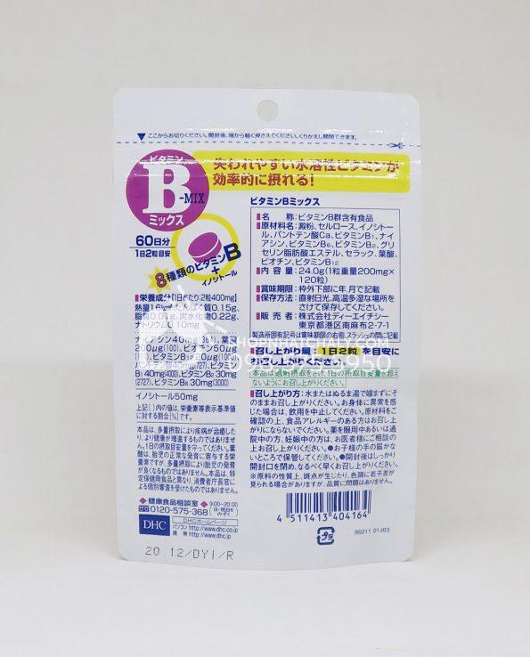 Viên uống vitamin nhóm B từ DHC Nhật Bản 120 viên date mới nhất đến 2020