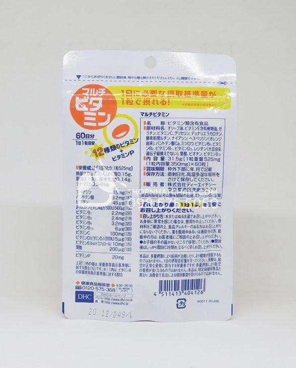 Viên uống vitamin tổng hợp DHC của Nhật Bản date mới nhất đến 2020