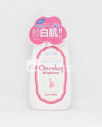 Kem body One day Brightener Lotion Nhật Bản