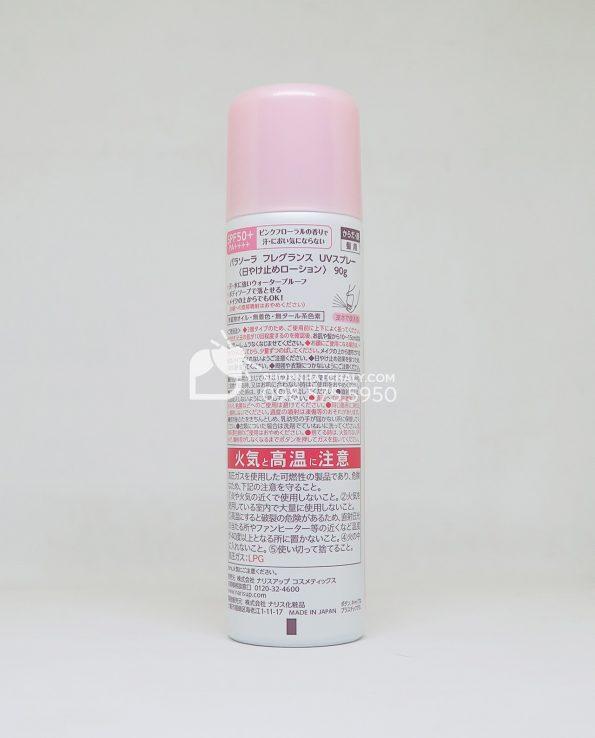 chong-nang-dang-xit-parasola-fragrance-uv-spray-thon-tin-sp