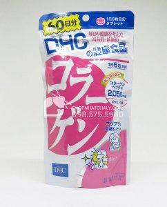 collagen-dhc
