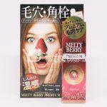 Hot gel lấy mụn đầu đen Melty Berry