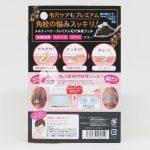 Hot gel lấy mụn đầu đen Melty Berry - thông tin sản phẩm