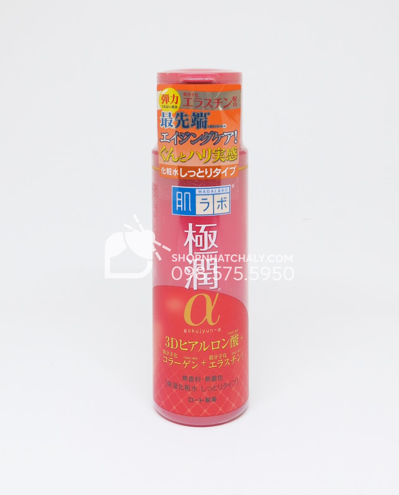 nuoc-hoa-hong-chong-lao-hoa-hada-labo-gokujyun-alpha-lotion