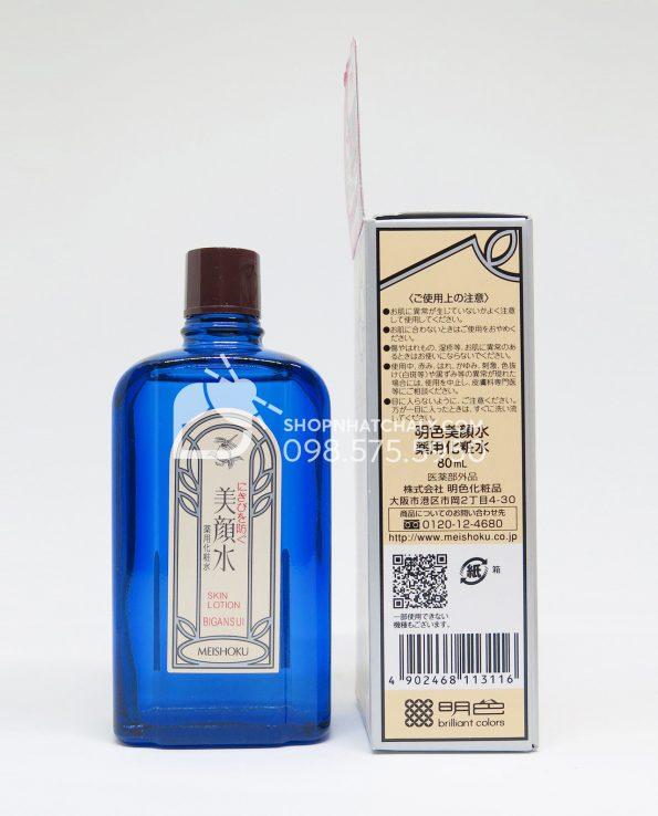 nuoc-hoa-hong-tri-mun-bigansui-medicated-skin-lotion-meishoku-80ml-barcode-595x738