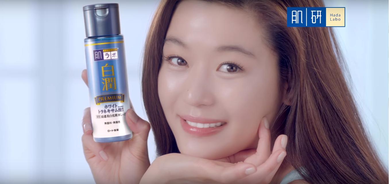 sua-duong-trang-da-hada-labo-nhat-shirojyun-premium-whitening-emulsion