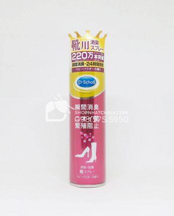 Xịt khử mùi giày của Nhật Dr Scholl Baby Powder 150ml