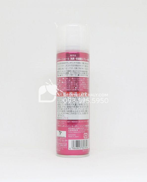 Xịt khử mùi giày của Nhật Dr Scholl Baby Powder 150ml - thông tin sản phẩm
