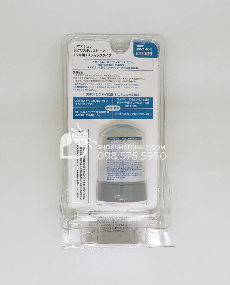 Đá khoáng khử mùi Crystal Stone Nhật Bản cho nam - thông tin sản phẩm