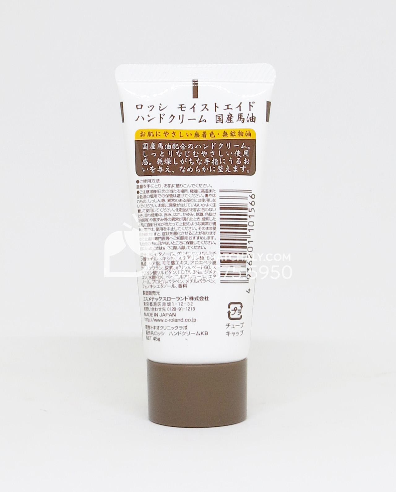 Kem dưỡng da tay tinh chất dầu ngựa trị da tay khô nẻ - thông tin sản phẩm