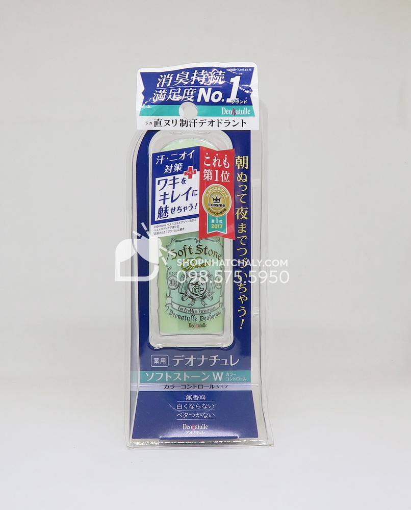 Lăn khử mùi Soft Stone Color Control 3 trong 1, khử mùi, kiềm mồ hôi, che phủ thâm nách
