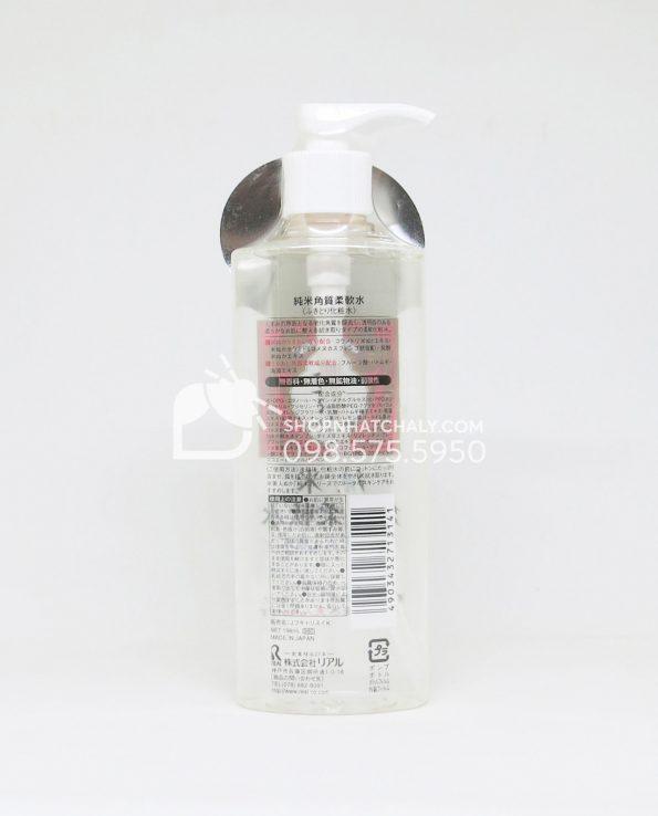 Pre-lotion tinh chất cám gạo Bijin Nuka làm sạch da, tăng hiệu quả mỹ phẩm - thông tin sản phẩm
