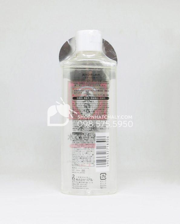 Nước hoa hồng cám gạo trị lỗ chân lông to Bijin Nuka - thông tin sản phẩm