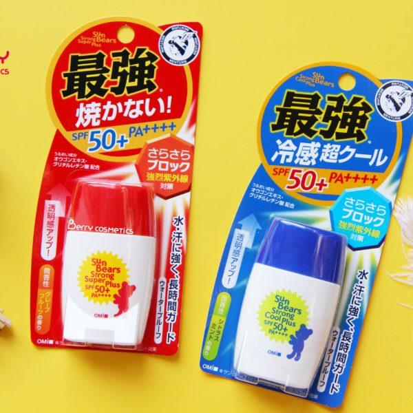 Review kem chống nắng Sun Bears Omi con gấu Nhật màu xanh/ đỏ mẫu mới | Shop Nhật Chaly