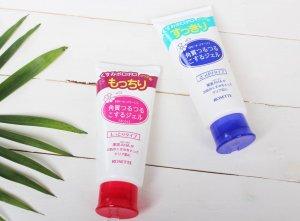 Tẩy da chết Rosette Peeling Gel Nhật Bản giá vô cùng sinh viên, tuýp 120g chỉ 150k dùng 4-5 tháng thoải mái. Sản phẩm số 1 Cosme nhiều năm liền