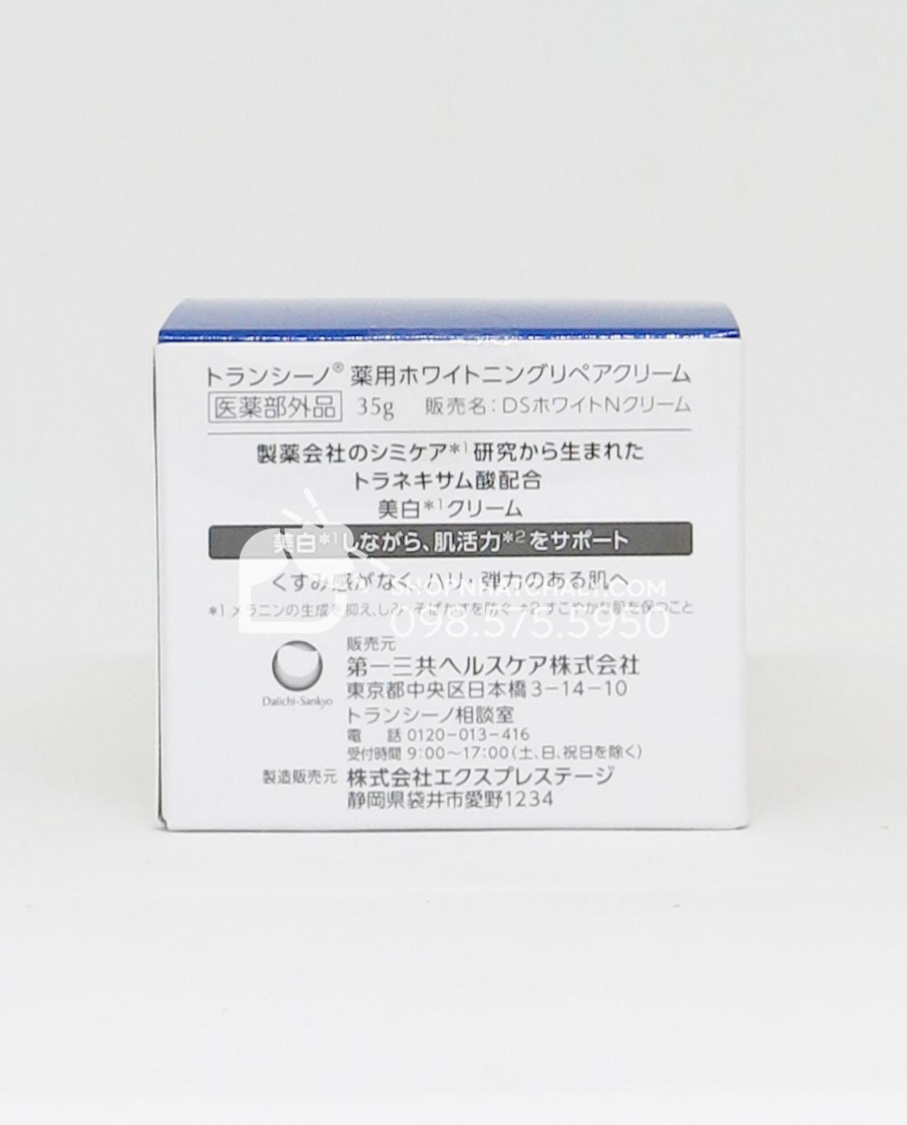 Transino Whitening Repair Cream đặc trị thâm nám làm sáng da - thông tin sản phẩm