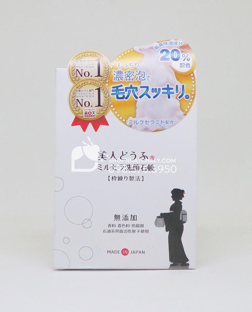 Xà phòng rửa mặt Bijin Dofu siêu dịu nhẹ cho da mẫn cảm