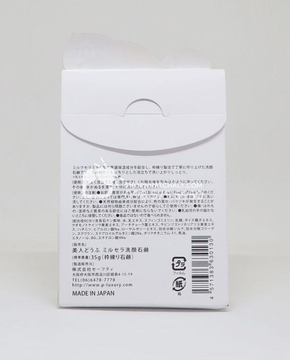 Xà phòng rửa mặt Bijin Dofu siêu dịu nhẹ cho da mẫn cảm - thông tin sp