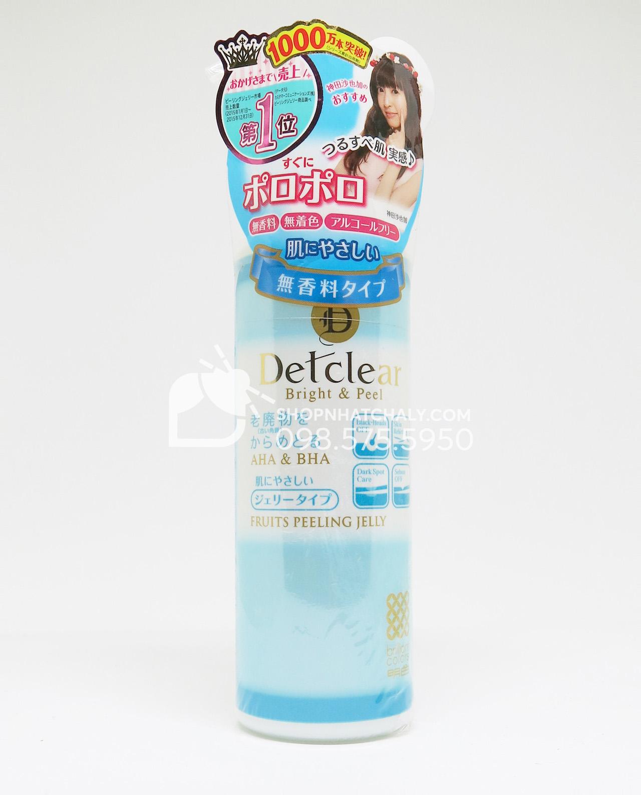 Tẩy trang Detclear màu xanh không cồn, không hương liệu, không mùi an toàn cho da nhạy cảm là loại bán chạy nhất trong các loại tẩy da chết detclear Nhật