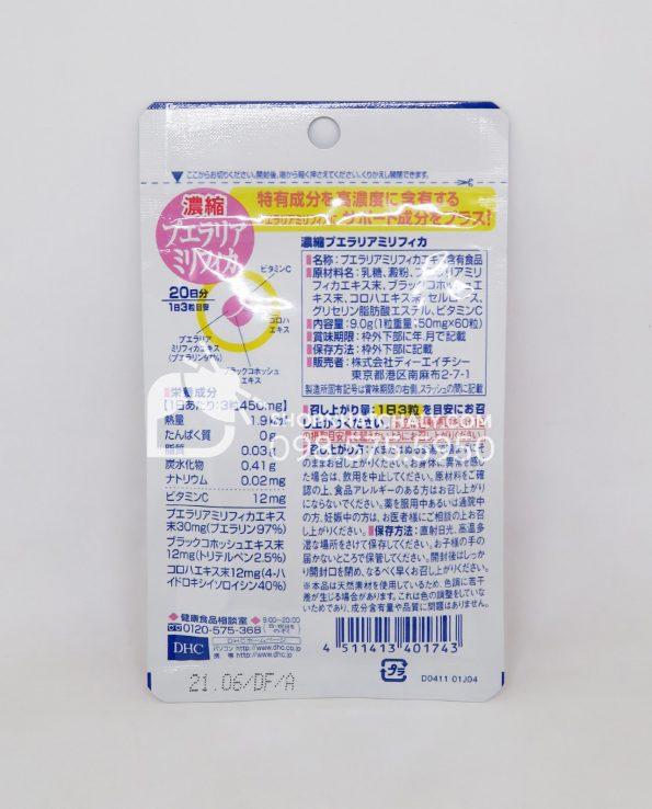 Thuốc nở ngực DHC Pueraria 60 viên tăng kích thước vòng 1 - thông tin sản phẩm