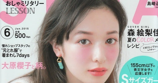 igari-shinobu_beautrium_works_hinode_seda_mori-erika_cover_1506-thumb-550x749-26104