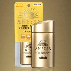 kem-chong-nang-shiseido-anessa-gia-re-3