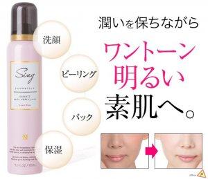 mat-na-thai-doc-sing-cosmetics