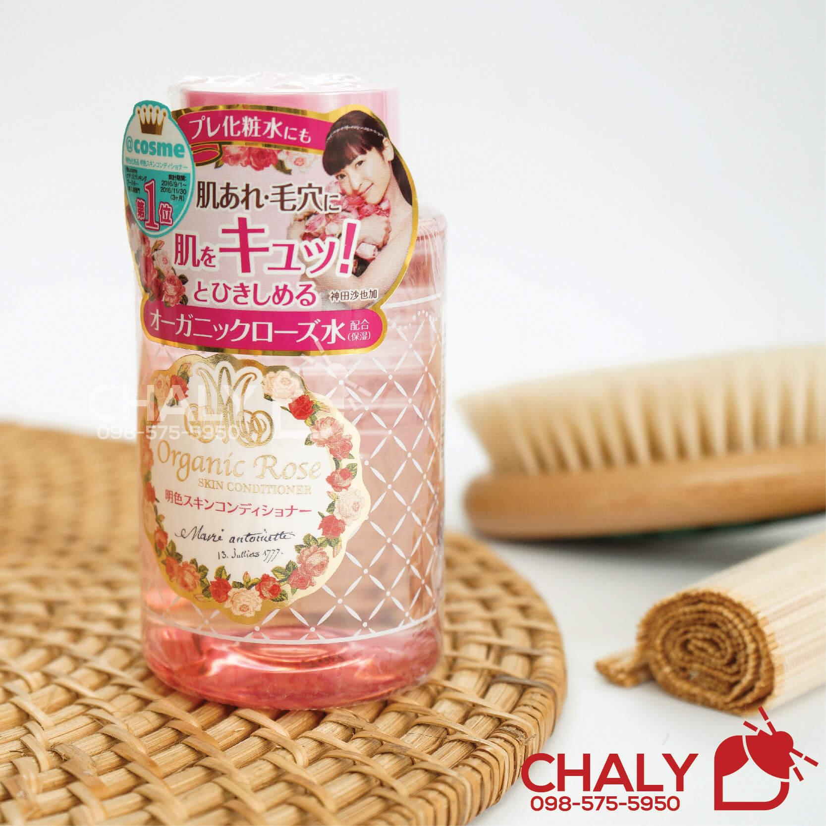 Nước hoa hồng Organic Rose màu hồng của hãng Meishoku Japan có cực kỳ nhiều ưu điểm, giá thành rẻ khiến chị em yêu thích