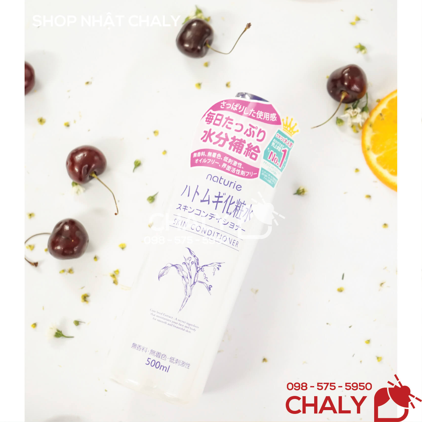 Nước hoa hồng naturie skin conditioner ý dĩ của Nhật vừa làm mờ sạm xỉn, trị thâm, ngừa nám, vừa giúp se khít lỗ chân lông hiệu quả nhờ thành phần ý dĩ hatomugi. Nhiều năm liền là nước hoa hồng bán chạy nhất tại Nhật