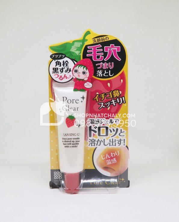 Hot gel lột mụn đầu đen Pore Clear Meishoku Cleansing Gel
