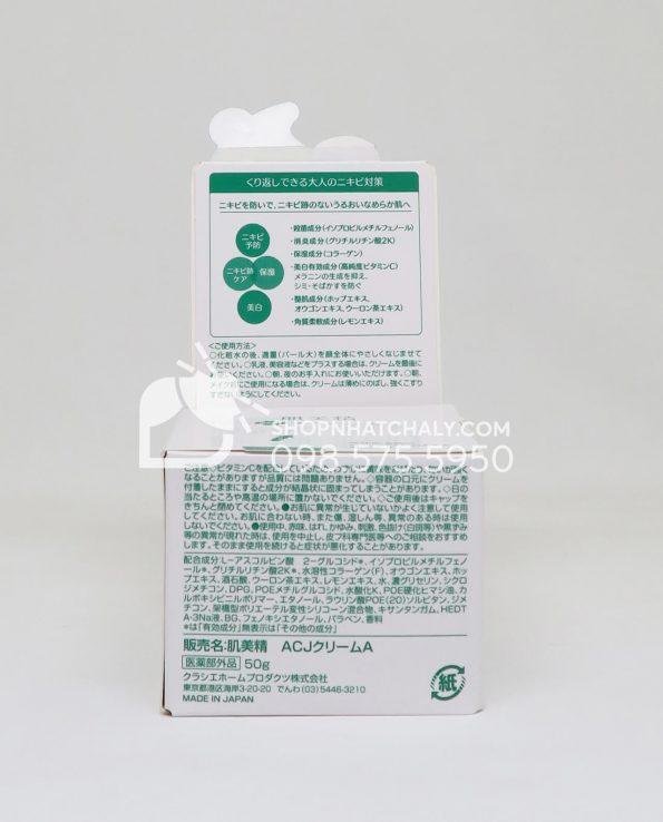 kem-duong-danh-cho-da-mun-va-tham-kracie-hadabisei-acne-care-facial-cream-thong-tin